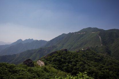 China Great Wall 1