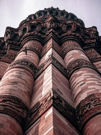 India Qutub Minar New Delhi 1