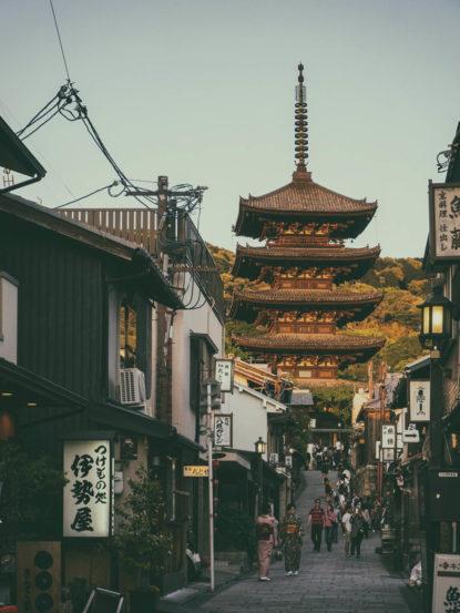 Japan Misc 1