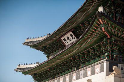 South Korea Gwanghwamun Gate Seoul 1